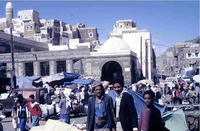 Suq am Bab al Yaman