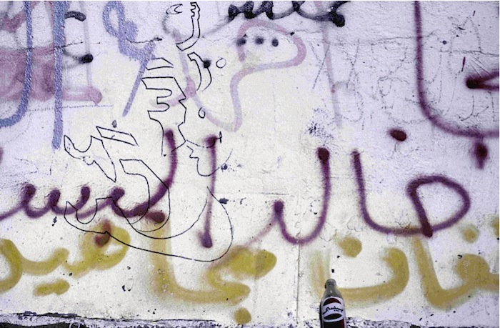 Graffiti einmal auf Arabisch